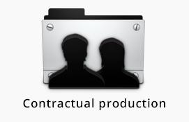 Контрактное производство